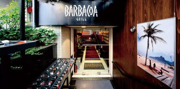 バルバッコア・グリル 青山店
