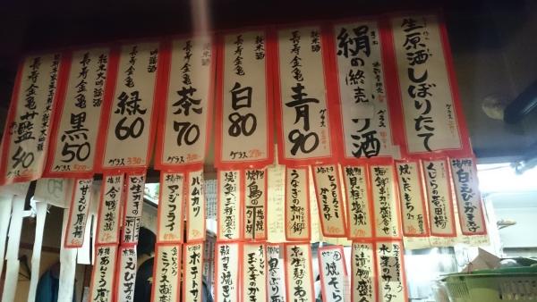 遊亀 祇園店_01