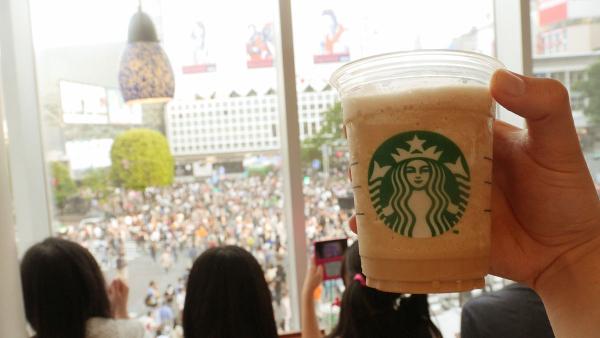 渋谷駅前スタバ