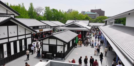 桜の馬場 城彩園