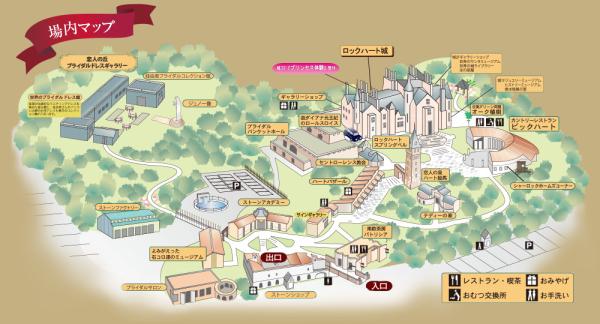 ロックハート城_マップ
