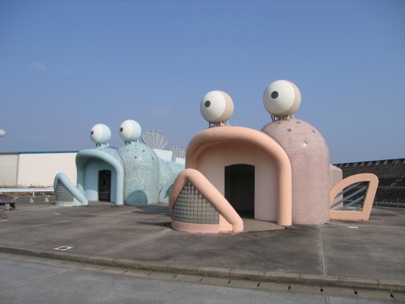 海遊ふれあいパーク