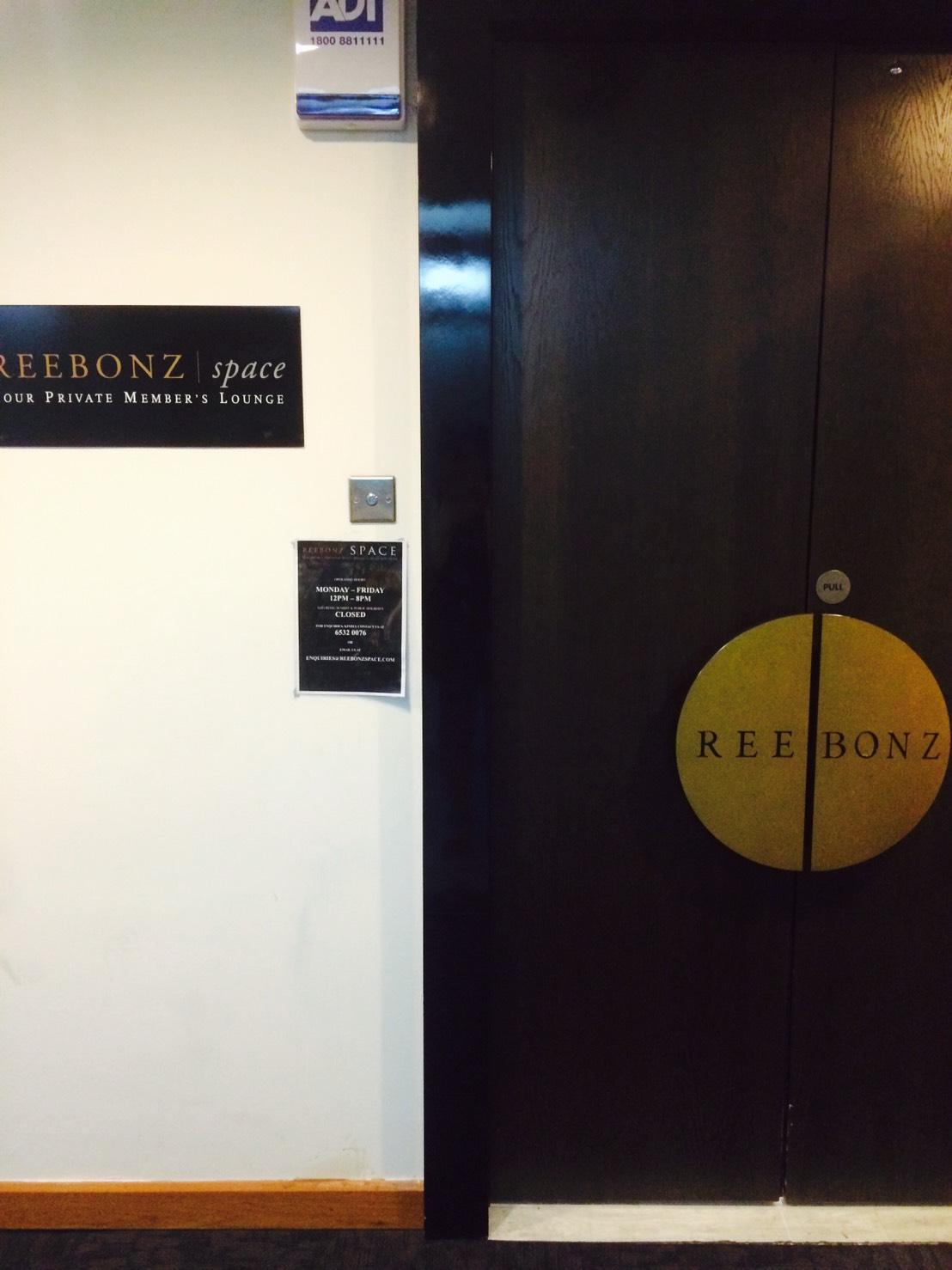 huge selection of c5f58 0df4d 特集】シンガポールのアウトレット『Reebonz』で賢くお買い物 ...