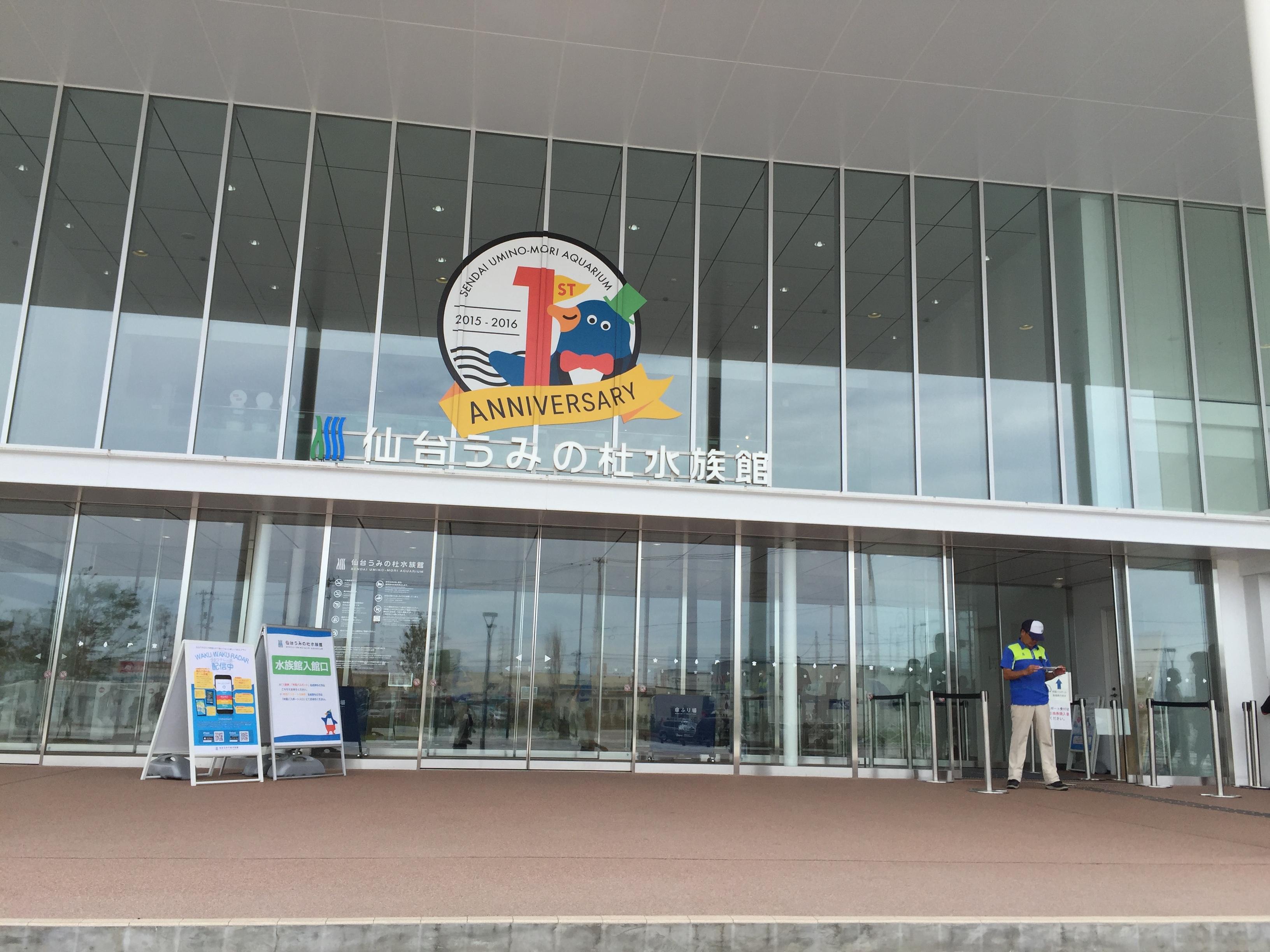 青森県民必見!お得に旅行に出かけよう!安くて楽しめる観光スポット