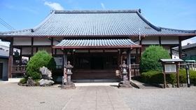 本願寺 人吉別院