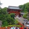 混雑を避けたい!鎌倉の穴場観光スポット